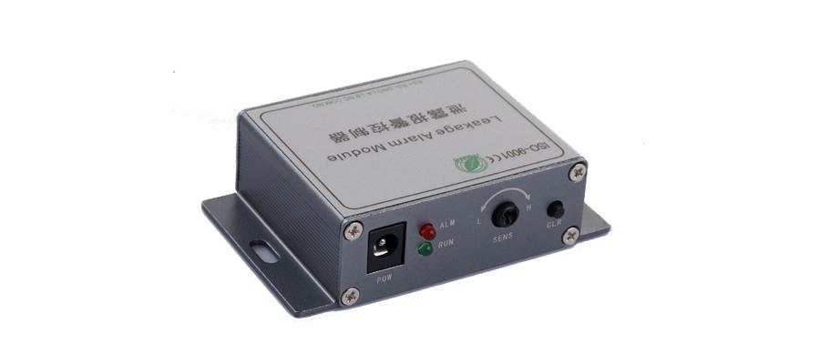 water leakage alarm module